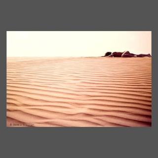 Negev Dunes 2-R